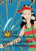 1月12日代々木Barbaraでライブをします。