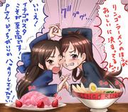 苺パスタ vs 林檎ラーメン