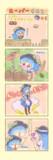 【ワンドロ】2-3