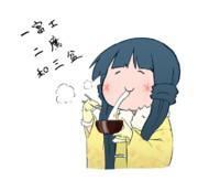 (*´v`*)