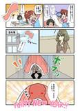 お正月なので小日向美穂さんを起こす五十嵐響子さん