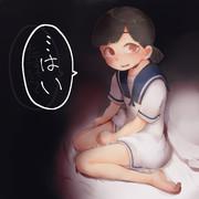 日振ちゃん