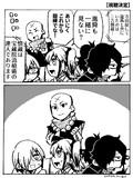 (三吉さんの出番だけ見て満足げに去って行った…)