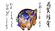年賀状になる蒼姫ラピス2019