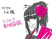 2011/1/20 ニコ生リク4