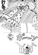 流行らなそうな格闘漫画の主人公、捕まる前にサーバルを投げ飛ばす