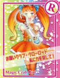 Magic Crab Girl〜魔法蟹少女〜