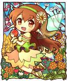 花の森の妖精