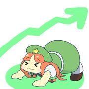 猫背伸びする美鈴