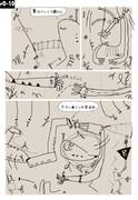 パココマ漫画 053