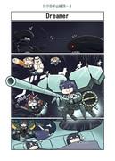 たけの子山城28-3