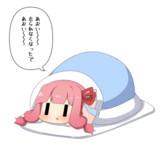 あおいー(寝