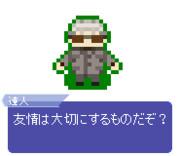 【ドット】李書文