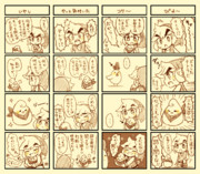 【4コマ】ボクとピヨテト