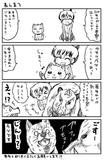 ポン太の憂鬱 大晦日特別編