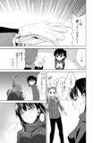『冷たい女の子の話』③
