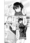『冷たい女の子の話』④
