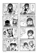 砂塚あきらちゃん漫画