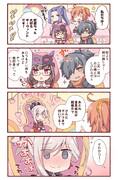 新春特番!武蔵ちゃん大好きサーヴァント!