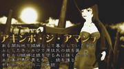 六導玲霞主演!マカロニウエスタン映画のポスターⅠ【MMDモノクロポートレート】