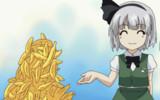 【GIFアニメ】バナナを食べさせてみた②