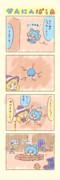【ワンドロ】かべぬけ