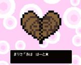 (FC)魔理沙とアリスのクッキーkiss