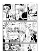 東方壱枚漫画録183「ラブラックホール」