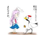 鶴の恩返し
