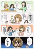 ムーチーの日と三村かな子さん