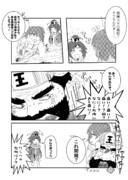 (紅)閻魔と閻魔大王