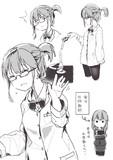 【オリジナル】化学少女