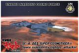 【宇宙戦艦ヤマトMMD】コスモタイガーⅡ(PSゲームバージョン)