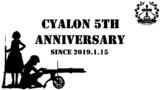 【祝】5周年記念Cyalon杯【5周年】