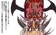 Switch版Diablo3をするDiablo様