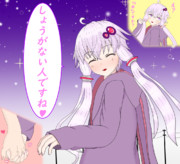 寒い冬も、君と手を繋ぎたい…!!