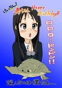 澪ちゃん誕生日おめでとう!