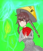 緑のお茶姉貴