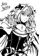 中世フランスの武勲詩に登場する騎士が元ネタのゲームの登場人物