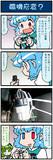 がんばれ小傘さん 2958