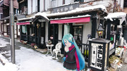 【ミクさんと】氷菓旅 パイナップルサンド【岐阜県】