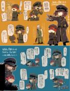 きりたん教官と吉田戦闘員
