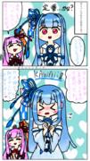 葵ちゃんの好きな駄菓子は?