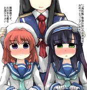 任務報酬で海防艦を手に入れることになった