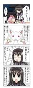 【妄想】魔法少女まどか☆マギカ 第0話【注意】