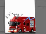 岡山市消防局
