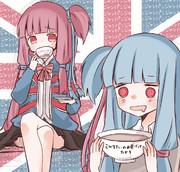 英国面に落ちた双子