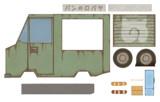 千賀風パンのロバヤ(移動販売車) - オプション