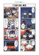 たけの子山城28-4