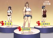 幻想郷筋肉体操